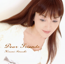 Dear Friends/岩崎宏美
