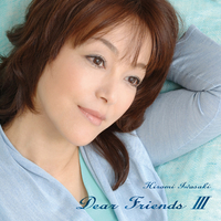 Dear Friends III/岩崎宏美