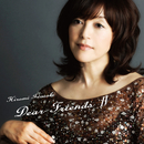 Dear Friends IV/岩崎宏美