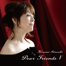 Dear Friends V/岩崎宏美