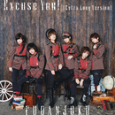 Excuse You!(Extra Long Version)/風男塾