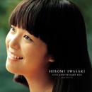 あとかたもなく(30th Anniversary Box Version)/岩崎 宏美