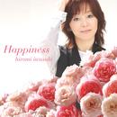 Happiness/岩崎 宏美(益田 宏美)