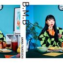 B.M.B/竹内アンナ