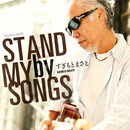 STAND by MY SONGS/すぎもと まさと