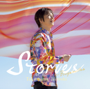 Stories~Bougainvillea/竹島 宏
