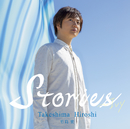 Stories~Ivy/竹島 宏
