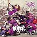 Jelly Beans/Yum!Yum!ORANGE