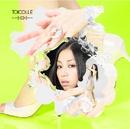 TOICOLLE/一十三十一