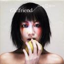 Girlfriend/一十三十一