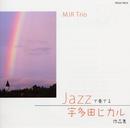 JAZZで奏でる宇多田ヒカル作品集/MJR Trio