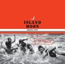 ISLAND MOON ~GROOVE LOVE~/V.A.