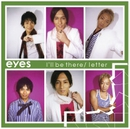 I'll be there/eyes