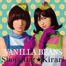 Shopping ☆ Kirari/バニラビーンズ