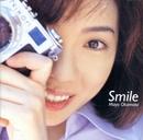 Smile/岡本真夜