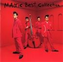 パステルカラーに染めてくれ ~MAGIC Best Collection~/MAGIC