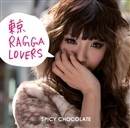 東京RAGGA LOVERS/SPICY CHOCOLATE