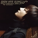 SHIN HYE SUNG Collection 2010/シン・ヘソン