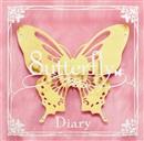 Diary/8utterfly