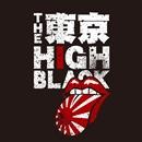 wanna see u/THE 東京 HIGH BLACK