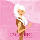 Lovers Time ~J-Covers~/V.A.