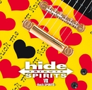 hide TRIBUTE VII -Rock SPIRITS-/VA