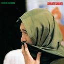 SHANTI SHANTI LIVE/萩原健一
