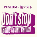 RIDE WITH YOU ~FEATURING WORKS BEST~/PUSHIM