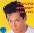 東京ストリート・ロッカー/ブラック・キャッツ