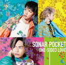 ONE-SIDED LOVE 通常盤C/ソナーポケット