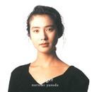 ジィンジャー/安田成美