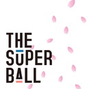 明日、君の涙が止む頃には/The Super Ball