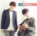 キミノコエガ・・・。/The Super Ball