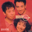 BANANA・SENSATION/バナナフリッターズ