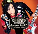 千聖~CHISATO~ 20th ANNIVERSARY BEST ALBUM「Can you Rock?!」/千聖