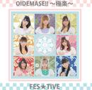 OIDEMASE!!~極楽~タイプC/FES☆TIVE