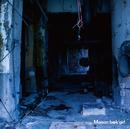 cotoeri/Maison book girl