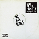 THE BLUE HEARTS TRIBUTE HIPHOP ALBUM「終わらない歌」/V.A