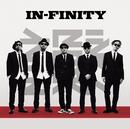IN-FINITY/韻シスト