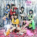 ゆらゆらゆらり恋心 Type-B/FES☆TIVE