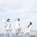 レーザービーム/微かなカオリ/Perfume