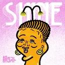 SHINE/韻シスト