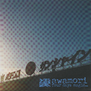 awanori four days magic…/韻シスト
