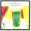 ジャズで聴く 宇多田ヒカル作品集III/ケニー・ジェームス・トリオ