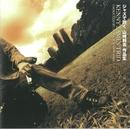 ジャズで聴く 山崎将義作品集/ケニー・ジェームス・トリオ