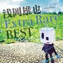 浅岡雄也 Extra Rare Best/浅岡雄也