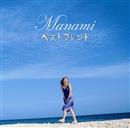 ベストフレンド/Manami