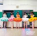 Future Diver/でんぱ組.inc