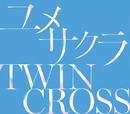 ユメサクラ/TWIN CROSS