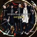 INFINITY/DOBERMAN INFINITY